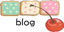 ブライスブログ