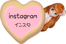 instagram  blythe エムコロン